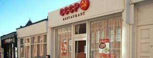 cccp-restaurant-outside